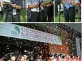 2012第九届广州国际纸展:品牌集结 盛况空前