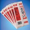 供应牛皮纸包装袋天津瓜子包装袋纸塑复合袋