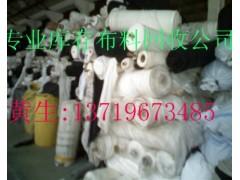 布碎回收 库存布料回收 回收库存皮革