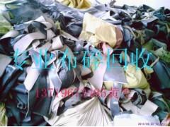 惠州库存布料布碎库存皮革回收贸易公司