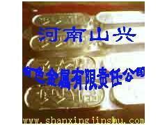 鉛基合金16-16-2