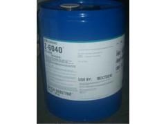 水性玻璃漆用硅烷偶联剂Z-6040