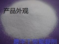 供应聚丙烯酰胺(固体)