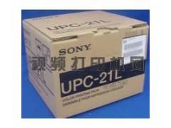 sony upc-21L索尼彩色热敏纸彩超纸