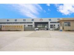 高效清洁杨木化机浆成套设备及工艺配方