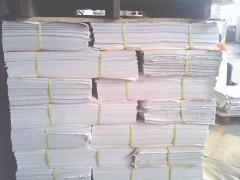 370*520mm新聞紙