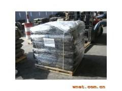供應碳黑 硅酮密封膠專用碳黑