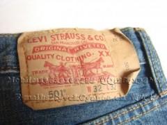 牛仔褲標牌紙,水洗牛皮紙,現貨供應
