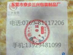 茶葉包裝紙印刷(廠家直銷)普洱茶包裝紙