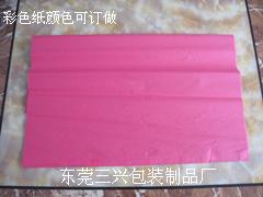 彩色棉纸/彩色拷贝纸/印刷棉纸/印刷拷贝纸