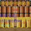 上海求购库存染料、颜料、树脂等化工原料13731024396
