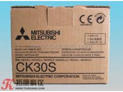三菱彩色打印紙CK30SCK30L