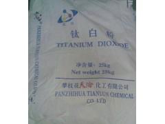 TLA100鈦白粉