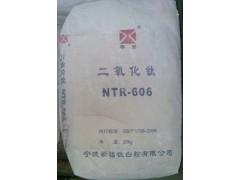 R606鈦白粉