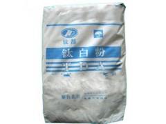 TDA120鈦白粉