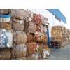 西班牙废纸箱纸板长期供应