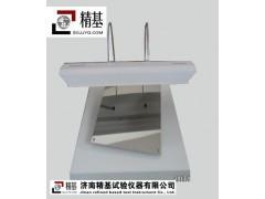 ZCA-1 紙張塵埃度測定儀