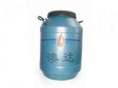 高效环保纸张防水剂