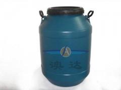 水性环保纸制品防水剂