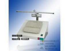 德瑞克DRK117紙張塵埃度測試儀