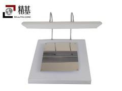 ZCA-1紙與紙板塵埃度測定儀