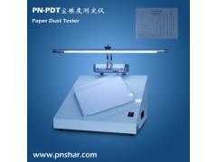 PN-PDT塵埃度測定儀