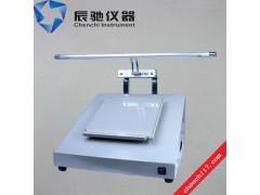 紙張塵埃度測定儀,紙張塵埃度儀,衛生紙塵埃度檢測儀,