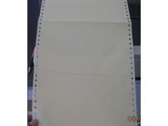 昆明241六層電腦打印紙專賣