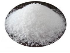 造纸印染废水处理的化学方法聚丙烯酰胺