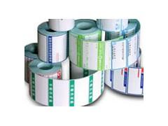 白云区区人和不干胶标签贴纸图片印刷厂家价格供应