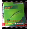 云南381电脑打印纸批发专卖