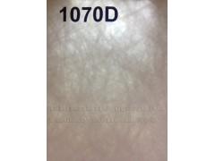 1070D杜邦纸 68克  特卫强纸 美国杜邦纸