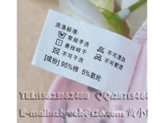 1443R软杜邦纸  品牌内衣标签纸  正品保证