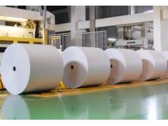 云南電腦打印紙復印紙專賣店