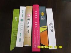 寶雞銅版紙筷套牙簽機制筷套牙簽廠家訂做