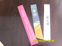 西寧酒店筷套廣告銅版紙筷套牙簽訂做