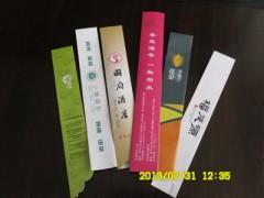 內蒙古酒店銅版紙筷套銅版紙牙簽訂做