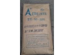 航天賽德SD-520L消光粉