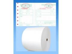 荧光纤维纸 可见纤维纸