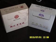 兰州银川西宁酒店筷套牙签消毒毛巾 房卡袋 信封订做