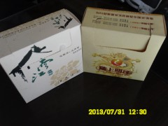 西安印标餐巾纸 宝鸡印标餐巾纸 西安餐巾纸 厂家
