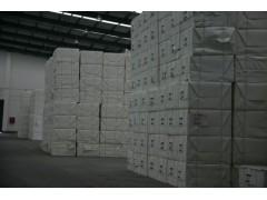 硫酸盐漂白竹浆板