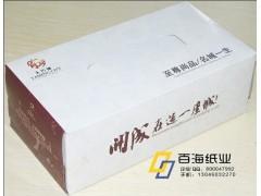 淄博张店盒抽纸定做 淄博酒店ktv盒抽纸大盘纸擦手纸厂家订购