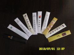 铜川印标餐巾纸定做 筷套牙签定做加工厂家