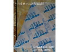 拷贝纸印刷厂家(三兴)卷筒1-6色印刷拷贝纸