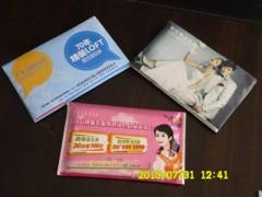 西安餐巾紙榆林餐巾紙神木餐巾紙銅川餐巾紙延安餐巾紙