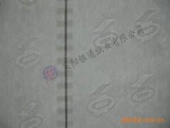 标签防伪纸 安全线纸