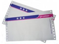 广州销售单印刷 东莞长安送货单印刷厂家