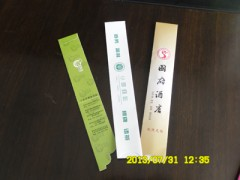 筷套 紙包牙簽 寶雞筷套紙包牙簽 天水筷套紙包牙簽訂做
