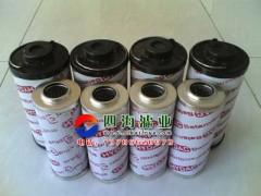 賀德克液壓濾芯0660D005BN4HC